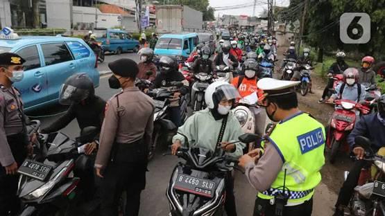 Jokowi: PPKM Level 4 Diperpanjang hingga 9 Agustus 2021