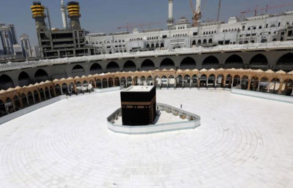Gerhana Matahari Cincin Terlihat di Makkah Selama 2,5 Jam